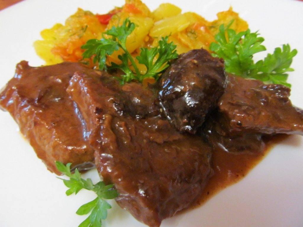 Говядина с черносливом рецепт с фото