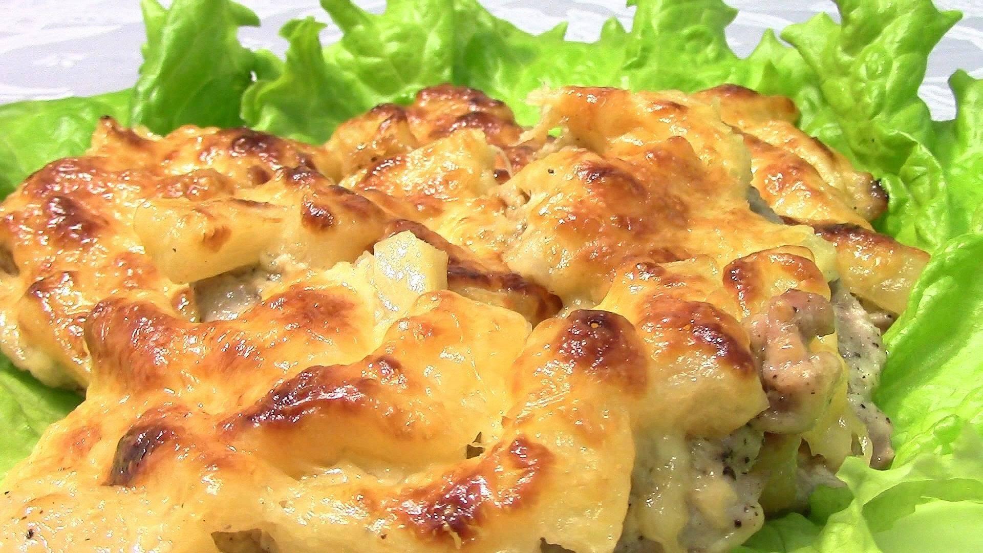 Мясо по французски свинина с картошкой рецепт