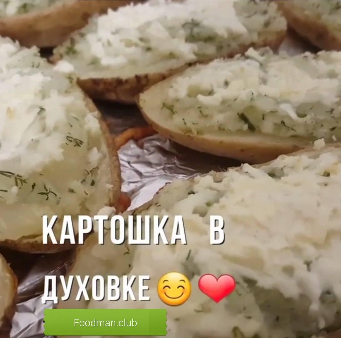 Трюфели (из детской смеси Малютка) - пошаговый рецепт с фото на Готовим 91