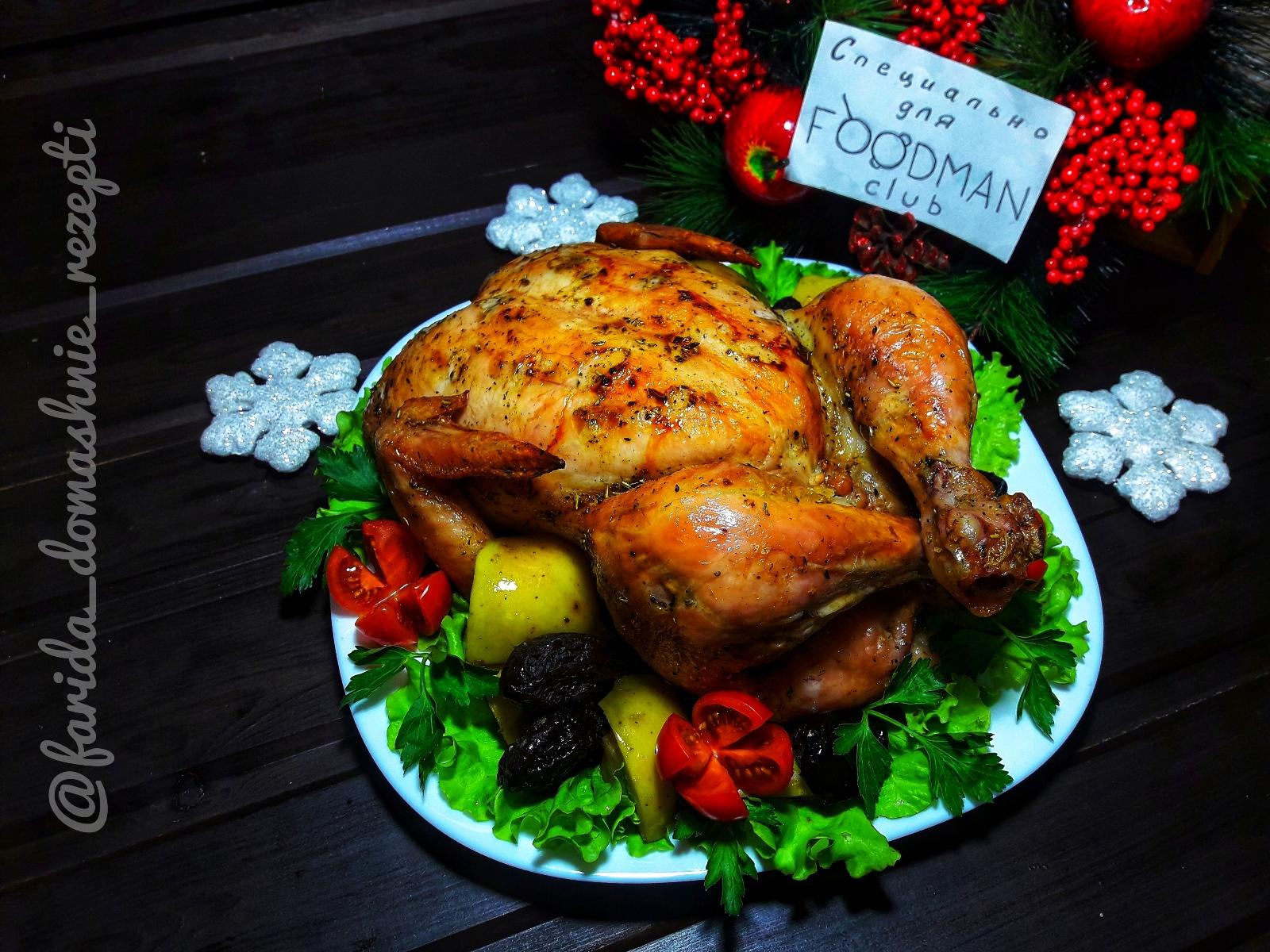 Курица с яблоками и черносливом рецепт