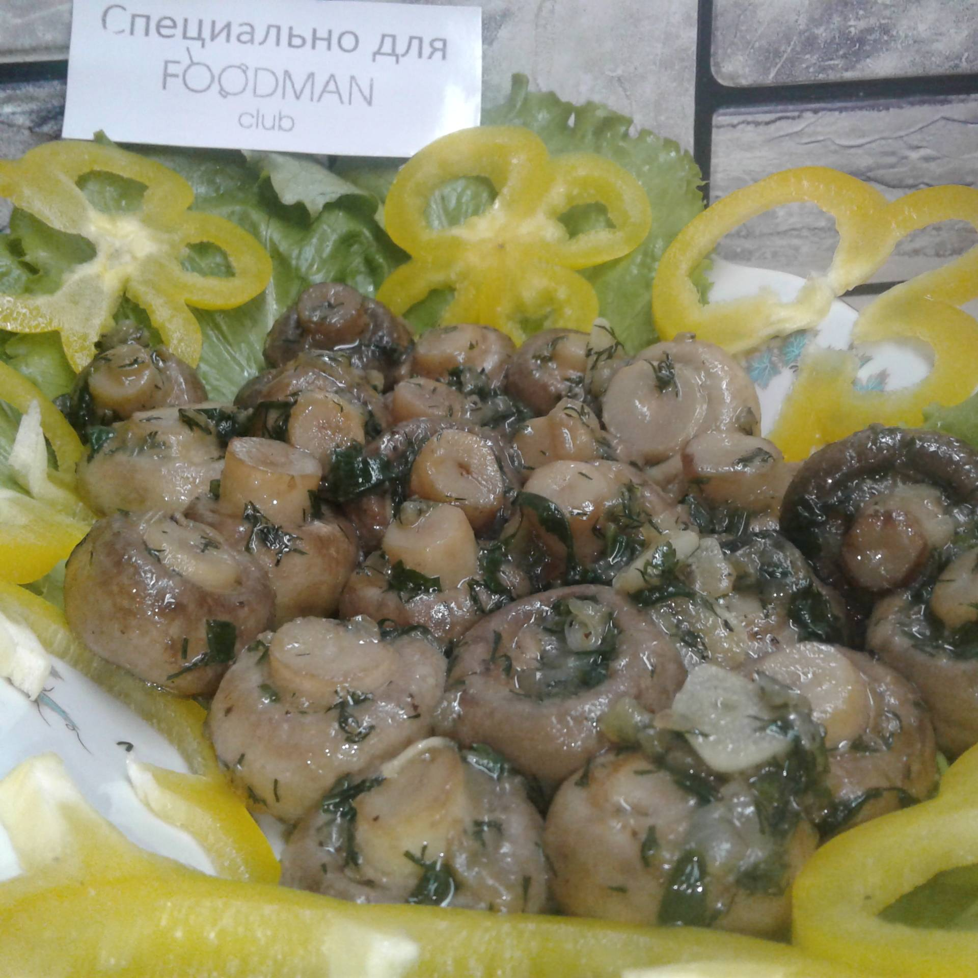 Блюда из шампиньонов 1062 рецепта / Простые рецепты 58