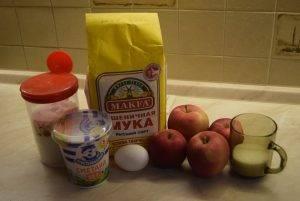 Жареные пирожки с яблоком - 0