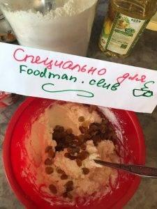 Сырники со сметаной по-домашнему - 2