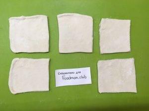 Слоеные корзиночки с брусникой - 3
