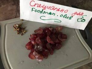 Сырный салат с виноградом - 2