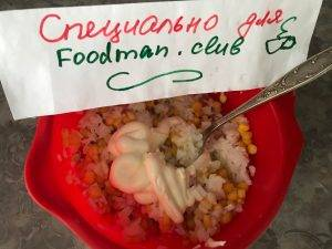 Салат из крабовых палочек - 2