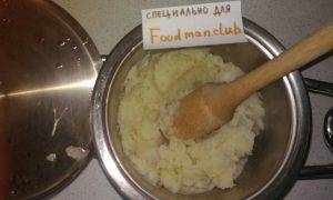 Картофельное пюре - 3