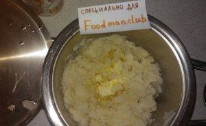 Картофельное пюре - 4