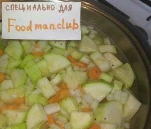 Кабачки, тушенные с овощами и сметаной - 4