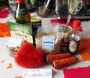Перловка с овощами и перцем чили - 0