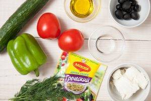 Овощной салат с шариками из феты - 0