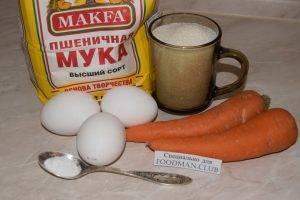Домашний морковный пирог - 0