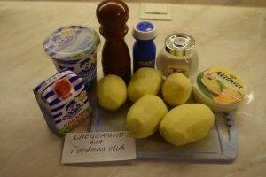 Гратен (картофельная запеканка) - 0