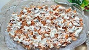Кальмаровый салат «Императрица» - 3