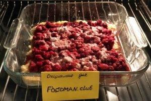 Пирог с ягодами и белками - 4