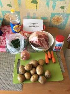 Тушеная картошка со свининой в мультиварке - 0