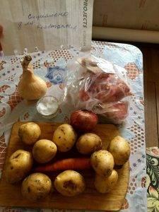 Утка тушеная в казанке с яблоком - 0