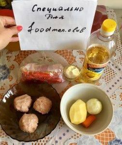 Суп с шариками из индейки и лапшой - 0