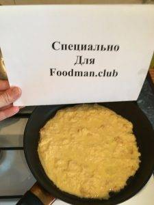 Сырная лепешка на завтрак - 8