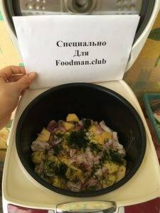 Тушеная картошка со свининой в мультиварке - 7