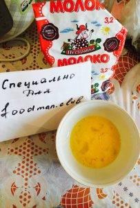 Классический рецепт гренок с яйцом и молоком - 3