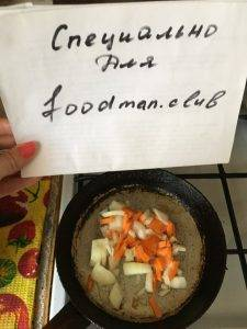 Суп с шариками из индейки и лапшой - 4