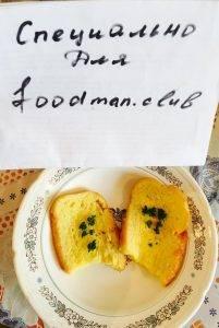 Классический рецепт гренок с яйцом и молоком - 5