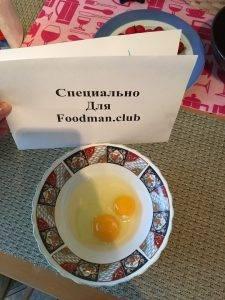 Сырная лепешка на завтрак - 1