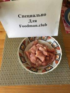 Тушеная картошка со свининой в мультиварке - 1