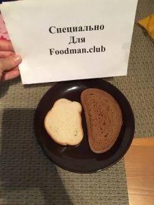Бутерброды с сыром в микроволновке - 1