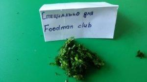 Паста из феты с зеленью и чесноком - 2