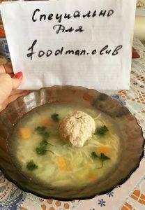 Суп с шариками из индейки и лапшой - 9