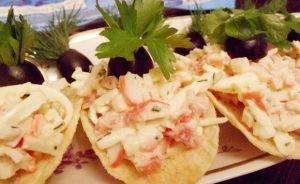 Закуска на чипсах «Морская» - 2
