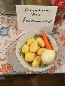 Картофель, запеченный в духовке с тушенкой - 1