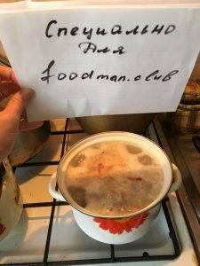 Суп с говяжими фрикадельками и лапшой - 5