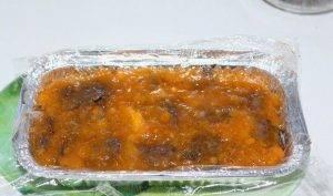 Террин из печени с хурмой - 5