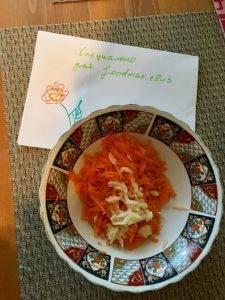 Салат из моркови с чесноком - 4