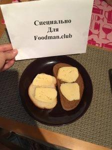Бутерброды с сыром в микроволновке - 3