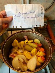 Утка тушеная в казанке с яблоком - 3