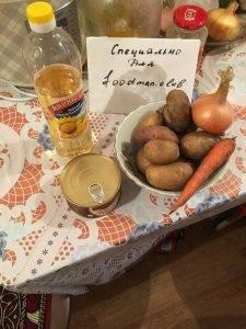 Картофель, запеченный в духовке с тушенкой - 0