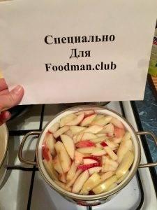 Ароматный компот из шиповника и яблок - 7