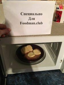 Бутерброды с сыром в микроволновке - 4