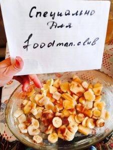 Запеканка с бананами, яблоками и грушей - 6