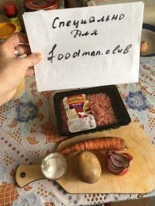Суп с говяжими фрикадельками и лапшой - 0