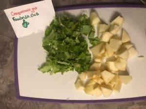 Салат с креветками и кедровыми орешками - 4