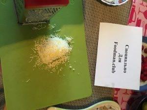 Сырная лепешка на завтрак - 5