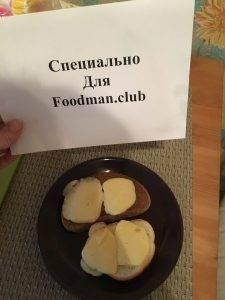 Бутерброды с сыром в микроволновке - 5
