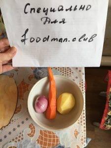 Суп с говяжими фрикадельками и лапшой - 2