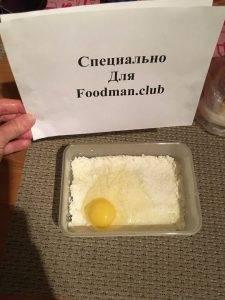 Сырники из творога - 2