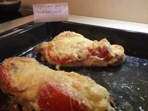 Мясо по-французски с помидорами - 3